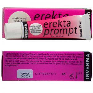 erekta-prompt-crema-clitoris-stimulare-pareri